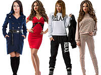 Одежда женская