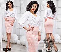 Юбочный костюм офисно-делового стиля Производство Украина ТМ Balani (42,44,46)