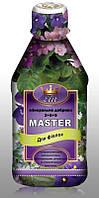 """Удобрение для растений """"Master """"ЭЛИТ"""" для фиалок 0,3"""