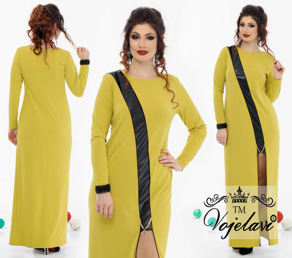 7bc15d5865b Платье женское 101 купить оптом в Украине  продажа