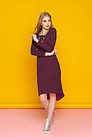 """Стильное женское базовое асимметричное платье с длинным рукавом """"А-60"""" (бордо)"""