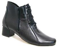 Женские ботинки кожаные весна большого размера, обувь кожа большие размеры от производителя модель МИ1312K