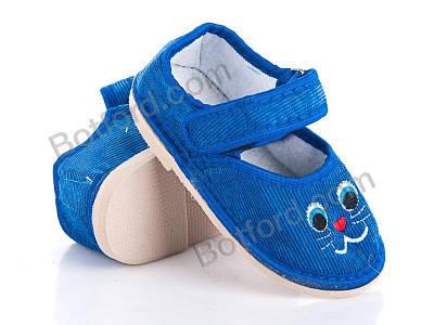 Тапки Artshoes Глазки20А blue синий