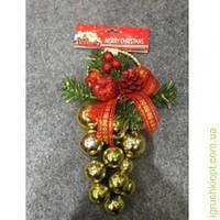 Декор новогодний виноград 14-28 см