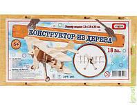 """Деревянный конструктор """"Самолет"""" (18 элементов), ST"""