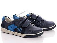 Туфли для мальчиков фирмы Солнце размер(32-37)