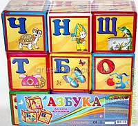 """Дитячi кубики Гиго """"Азбука"""" 9шт, BAMSIC"""