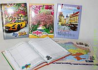 """Дневник """"Супер"""", формат- В5, 48 л"""