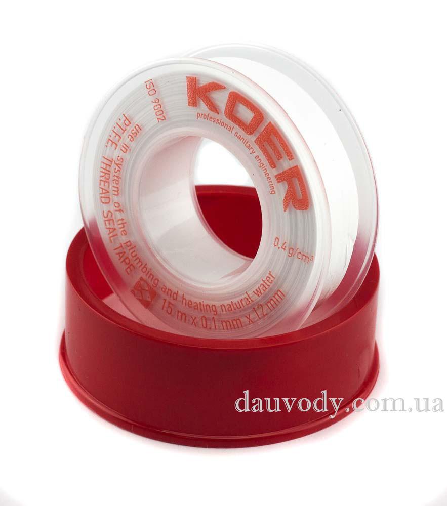 Фум лента уплотнительная 15м-0,1мм-12мм