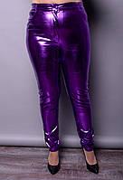 Ультрамодные стрейчевые брюки кожзам  3 цвета (48-82) фиолет