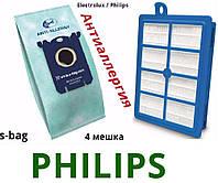 Оригинал мешки для сбора пыли Филипс fc8022 04 S bag и фильтр моющийся нера – аксессуары для пылесосов Philips