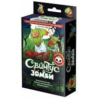 Настольная игра Hobby World Свинтус Зомби 2-е издание (4620011814999)