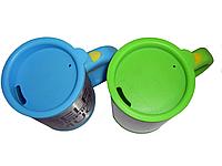 Кружка-мешалка с крышкой-непроливайкой на батарейках  Self stirring mug