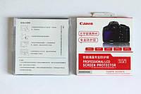 Защита основного LCD экрана и вспомогательного для CANON 6D НЕ ПЛЕНКА