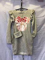 Платье туника с крылышками и карманами р.110-134