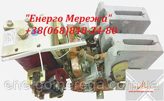 Контактор КТПВ 623 110В