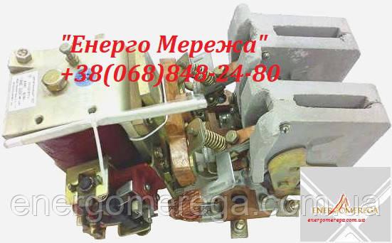 Контактор КТПВ 624 220В