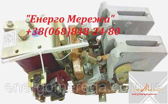 Контактор КТПВ 624 220В, фото 2