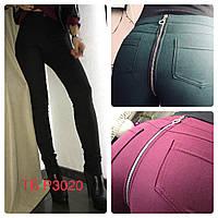 Лосины-брюки джинсовые на флисе