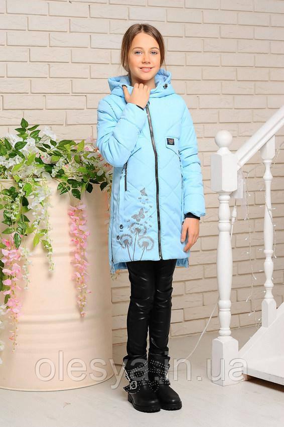 Куртка весенняя для девочки Баттерфляй, цвет минт Размеры 122- 152