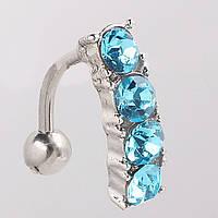 """Для пирсинга пупка """"Дорожка"""". Медицинская сталь, голубые кристаллы., фото 1"""