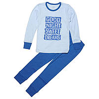 Пижама для мальчика. Сладкий сон.