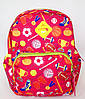 Рюкзак детский для девочки Спорт  малиновый
