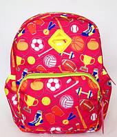 Рюкзак детский для девочки Спорт  малиновый, фото 1