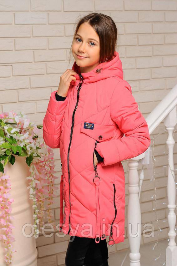 Куртка весенняя для девочки Баттерфляй, цвет коралл Размеры 122- 152