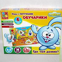 """Игры с липучками """"Обучарики. Где чей домик ?"""", Vladi Toys"""