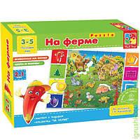 """Игры 2 в 1 """"На Ферме"""", Vladi Toys"""