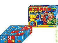 """Іграшка кубики """"Абетка ТехноК"""" (укр.)"""