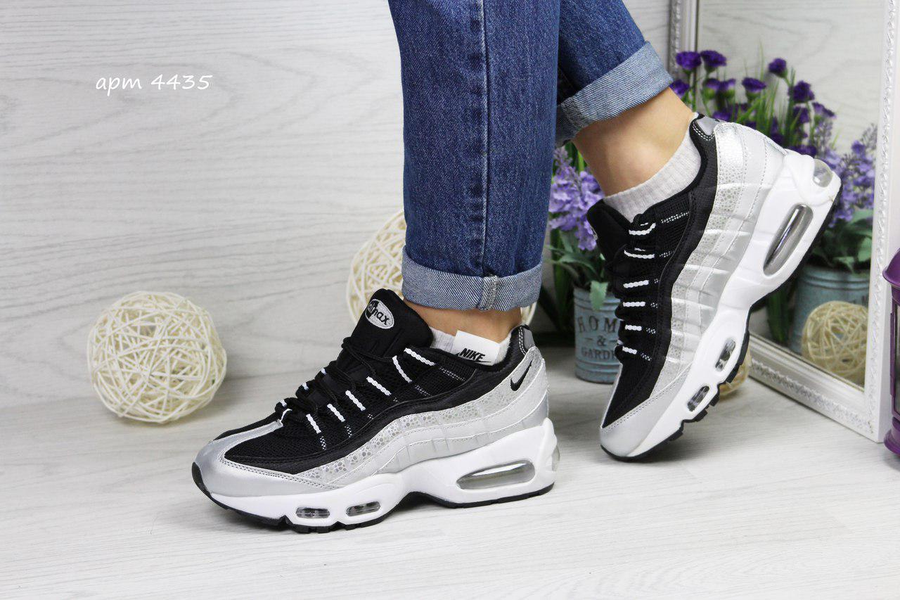Женские кроссовки Nike 95