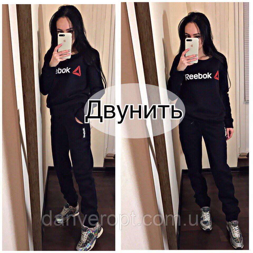Костюм спортивный женский REEBOK черный размеры 42-44,44-46,46-48 купить  оптом со склада 7км Одесса a8accb758cd