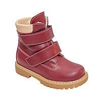 Ботинки ортопедические 010