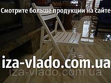 Стул складной деревянный для кухни, фото 2