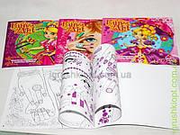 """Книга детская """"Fun art"""""""