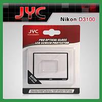 Защита LCD JYC для NIKON D3100 - НЕ ПЛЕНКА