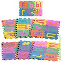 Коврик ЕВА, 36 шт, размер 16,5-16,5 см, толщина 0,9 см, алфавит русский, элементы - пазлы, в пленке