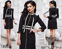 Деловое повседневное платье черного цвета ТМ Balani (42,44,46)