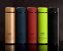 Термос дизайнерский легкий и компактный  Life 0,5л