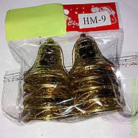 Колокольчики в пакете 10 шт, НМ9