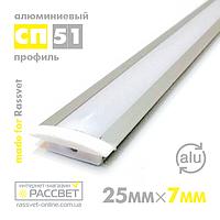 Алюминиевый профиль для светодиодной ленты СП51 врезной (ПФ16)