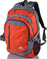 Рюкзак One Polar Adventure для ноутбука 1383 (выбор цвета)