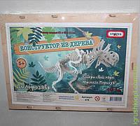 Конструктор из дерева Дилофозавр, ST
