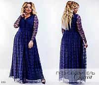 Платье красивое длинное шелк+французское кружево 48-50,52-54,56
