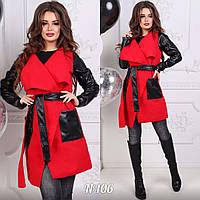 Модное кашемировое пальто+эко-кожа