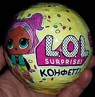 Кукла Лол Конфетти Поп 3 сезон L.O.L. LOL Surprise Confetti Pop MGA ОРИГИНАЛ!!!