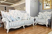Мягкая мебель (холл) Daming Classic
