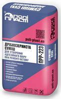 ПРР-223  Ремонтно-восстановительная мелкозернистая смесь для бетона